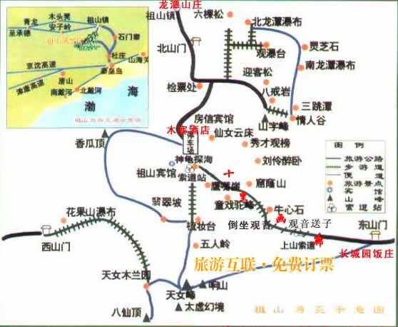 祖山地图_秦皇岛祖山交通地图【旅游互联】