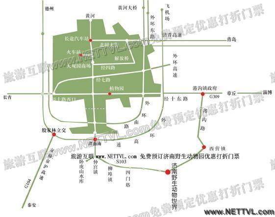 济南野生动物园地图 济南跑马岭野生动物世界交通图