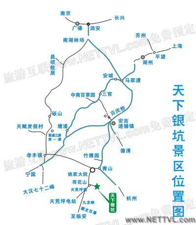 首页 旅游地图 景点交通图 浙江旅游地图 安吉旅游地图    1,安吉藏龙