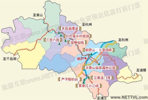 桐庐旅游地图(桐庐景点分布图