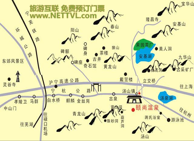 首页 旅游地图 景点交通图 江苏旅游地图 南京旅游地图 南京颐尚温泉