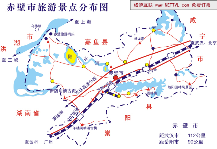 湖北龙佑赤壁温泉地图