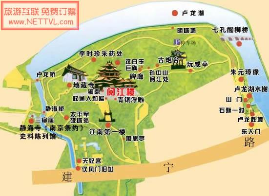 首页 旅游地图 景点交通图 江苏旅游地图 南京旅游地图 南京阅江楼