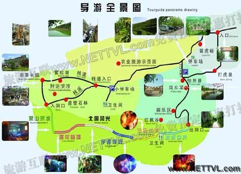 沂水地下画廊地图