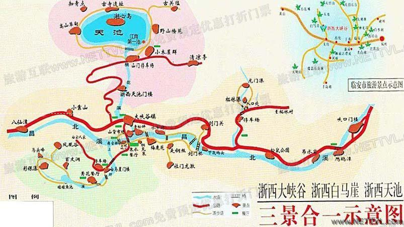 岛石镇 新桥乡 上溪乡)可直接到浙西大峡谷景区门楼,另外时间要从临安