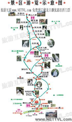 藏龙百瀑景区地图_安吉藏龙百瀑旅游地图【旅游互联】