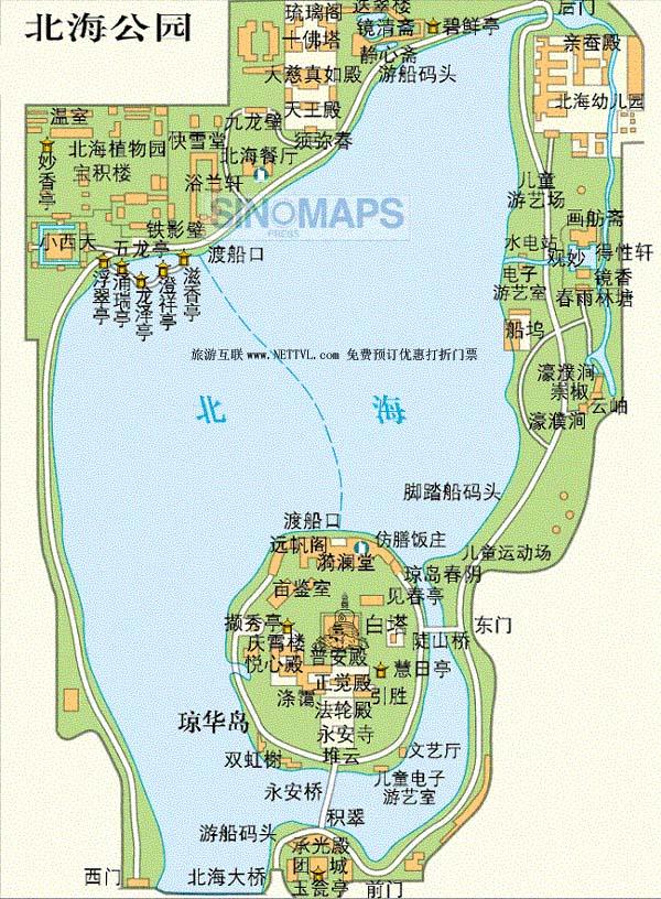 北京北海公园地图