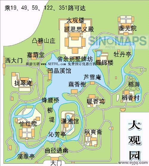 首页 旅游地图 景点导游图 北京旅游景点地图 北京大观园地图   北京