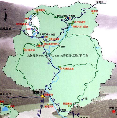 白水寨风景名胜区地图