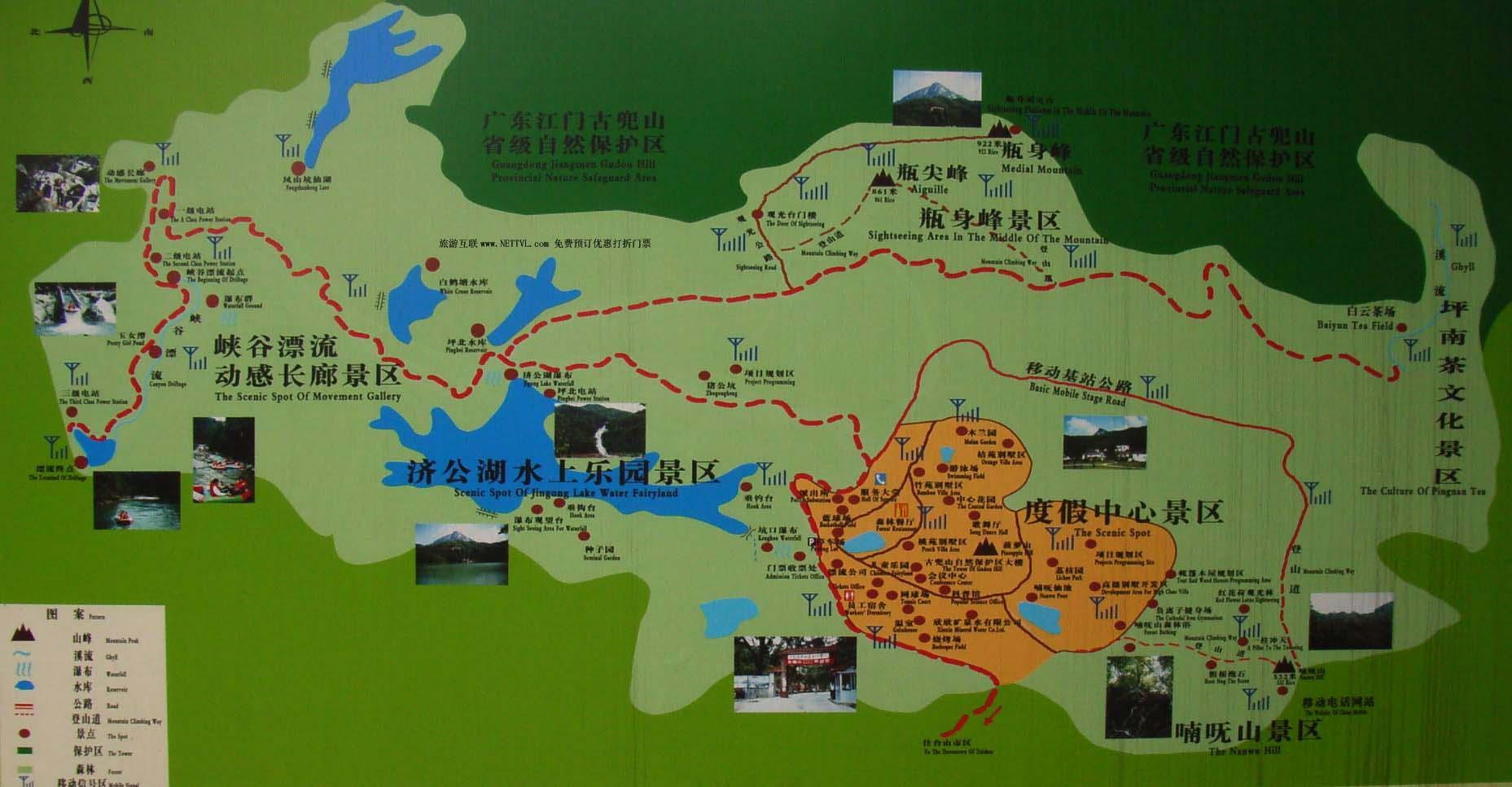 北峰山森林公园地图