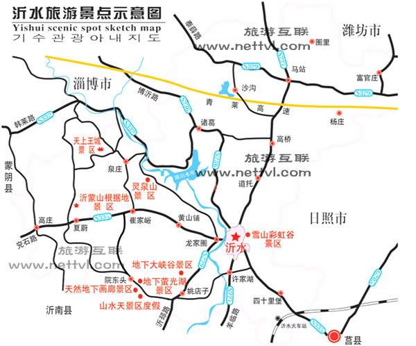 沂水旅游地图 沂水旅游景点导游图 2017沂水旅游地图