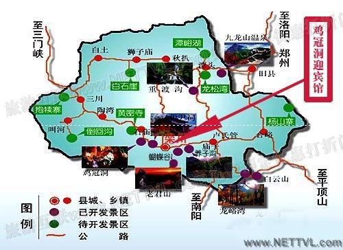 栾川旅游地图 栾川旅游景点分布图 2017洛阳栾川旅游