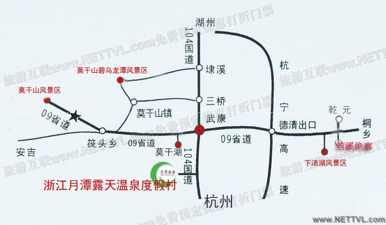 德清月潭温泉地图_德清武康镇月潭温泉交通图【旅游
