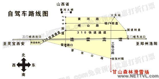 三门峡甘山国家森林公园自驾车路线: 郑州—连霍高速—西行至三门峡