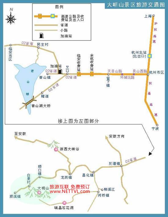 临安大明山风景区地图 浙江杭州大明山交通图 - 打印