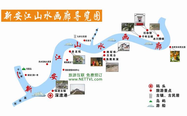 新安江是古徽州文明的摇篮,是歙县人民的母亲河.