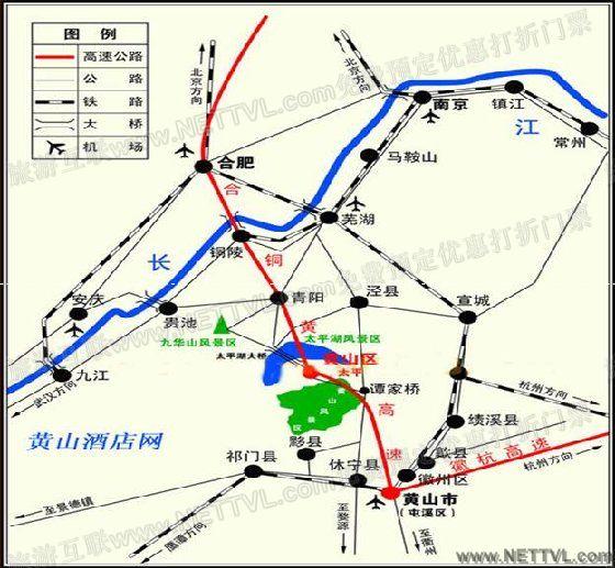 黄山太平湖风景区门票71元预订价60元  点击预定 旅游互联免费