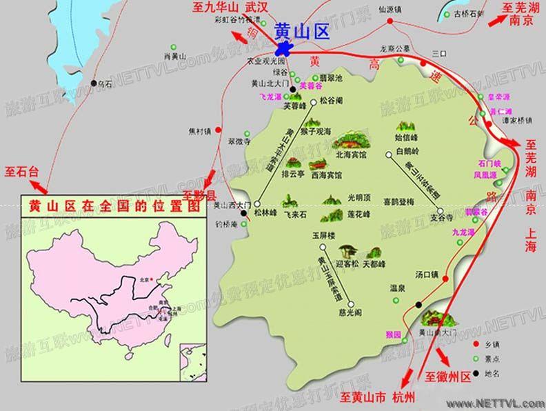 黄山旅游地图图(黄山景点分布交通图