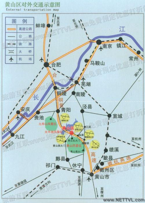 九华山风景区地图(安徽池州九华山交通地图