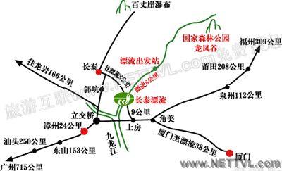 首页 旅游地图 景点交通图 福建旅游地图 长泰漂流地图   长泰漂流