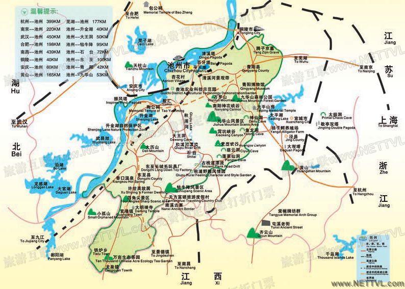 池州旅游地图(池州旅游景点分布图