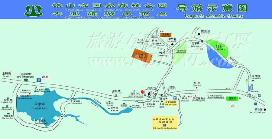 铁山寺森林公园导游图 铁山寺国家森林公园地图