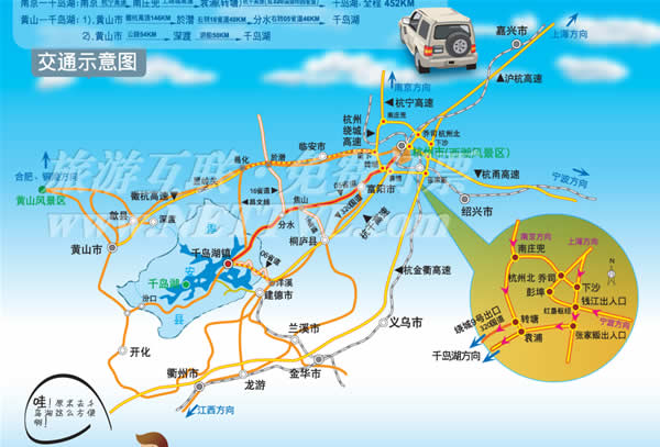 杭州千岛湖地图 淳安千岛湖交通图