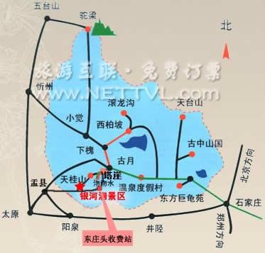 平山天桂山地图 石家庄银河洞交通图图片