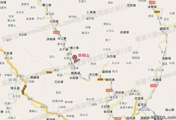 华阳山地图(顺昌华阳山交通图