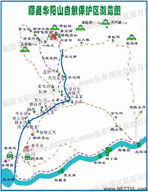 华阳山地图(顺昌华阳山旅游地图