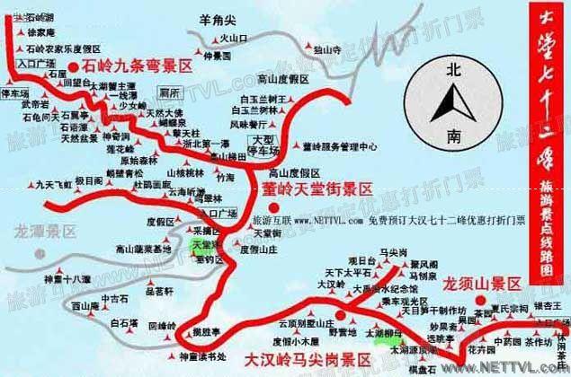 大汉七十二峰旅游地图 安吉大汉七十二峰导游图