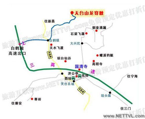 龙穿峡地图_天台山龙穿峡交通地图【旅游互联】