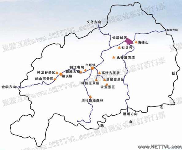 仙居旅游地图(仙居旅游景点地图