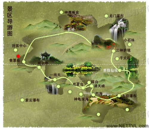 天柱山景区手绘导游图