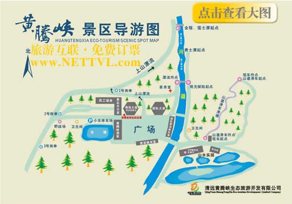 中山港街道地图