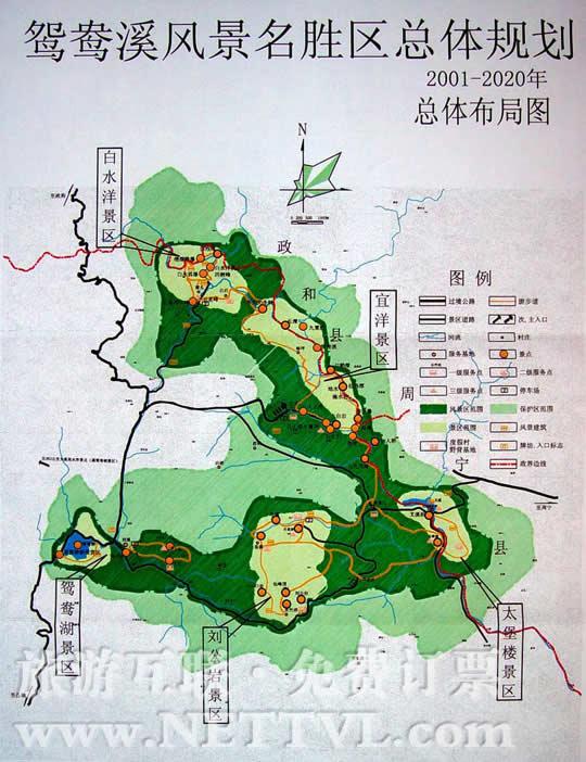 鸳鸯溪风景名胜区地图