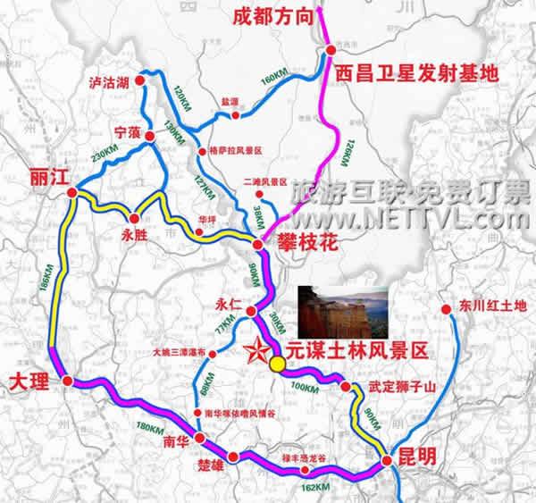 元谋土林地图_旅游地图【旅游互联】