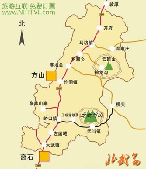北武当山地图(北武当景区交通地图