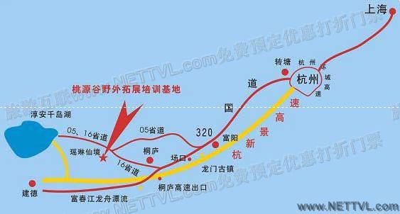 迎春路-富春路-208省道-瑶琳北路-景区 建德到桐庐瑶琳仙境自驾车路线
