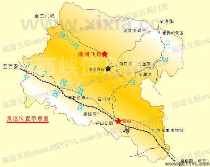 灌河漂流地图_南阳灌河漂流交通地图【旅游互联】
