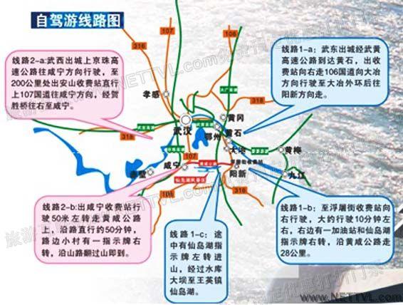 南山竹海 游览地图