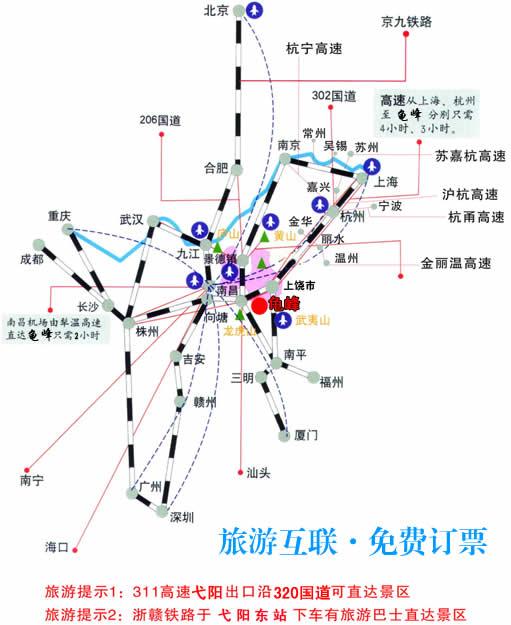 龙虎山地图_江西龙虎山交通地图【旅游互联】