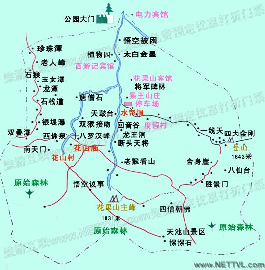 洛阳花果山地图(洛阳宜阳花果山旅游地图