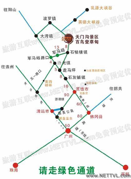 天门沟地图(英德天门沟草原交通地图 - 打印页 - 旅游