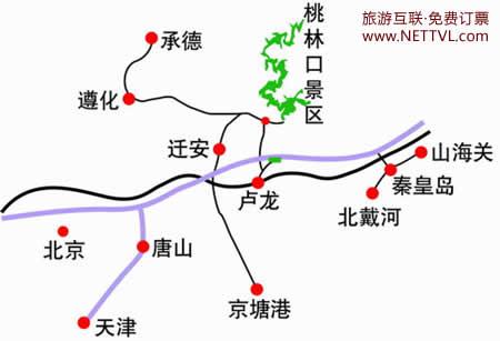 秦皇岛桃林口地图 桃林口景区交通图