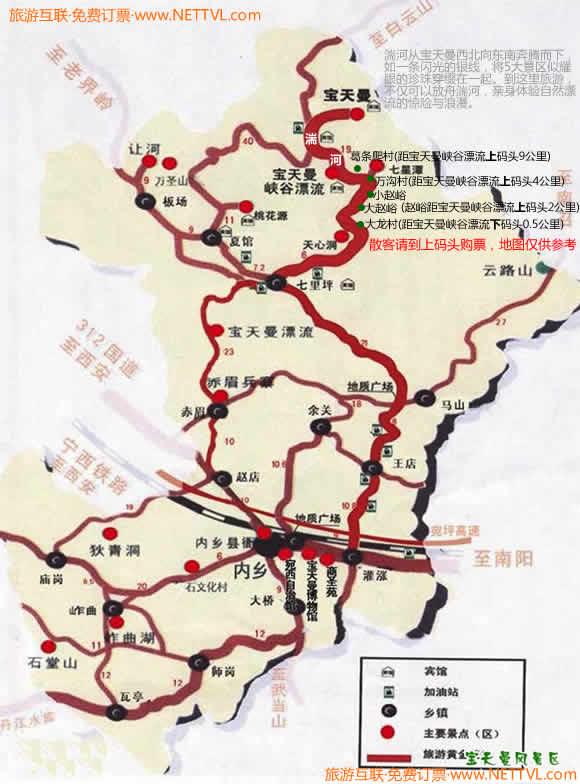 内乡旅游地图