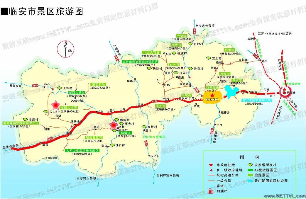 庐山风景区旅游路线