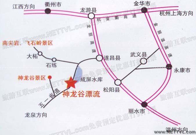 首页 旅游地图 景点交通图 浙江旅游地图 丽水旅游地图 遂昌神龙谷