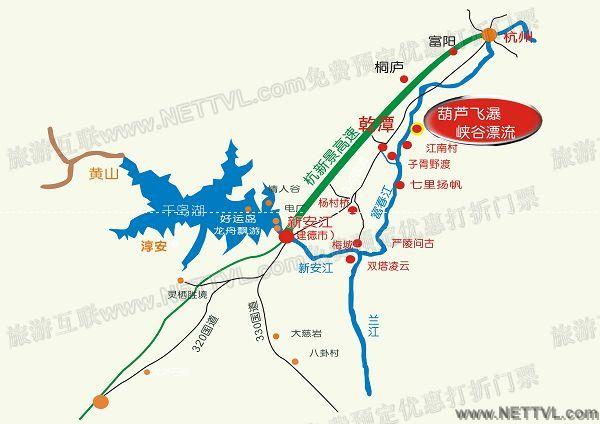 千岛湖出发:从千岛湖汽车站—建德梅城有每天上午 9 : 35 ,下午 14