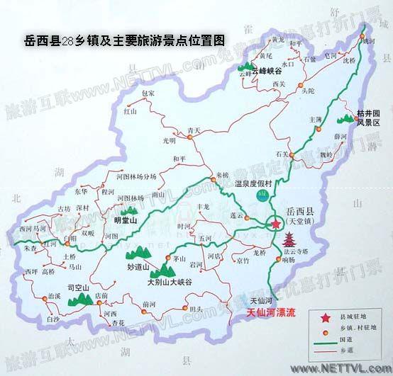 明堂山地图_岳西明堂山交通图【旅游互联】